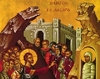 Invierea lui Lazar si Intrarea in Ierusalim