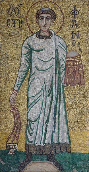 Cinstirea Sfantului Arhidiacon Stefan