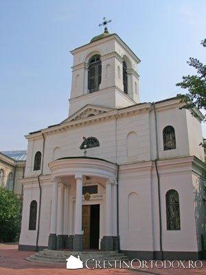 Paraclisul universitar Sfanta Ecaterina