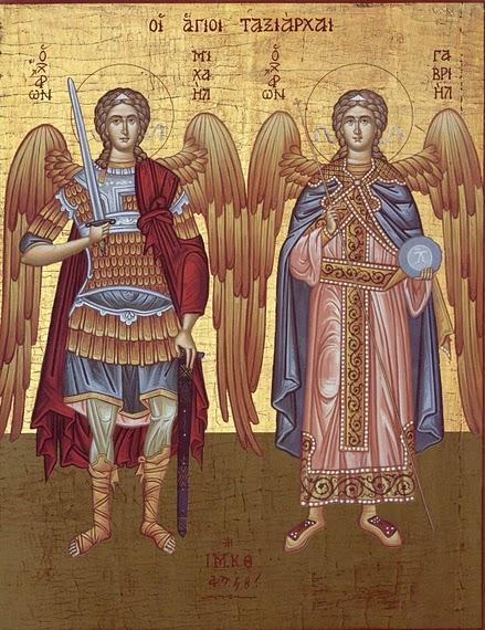 Soborul Sfintilor Arhangheli Mihail si Gavriil