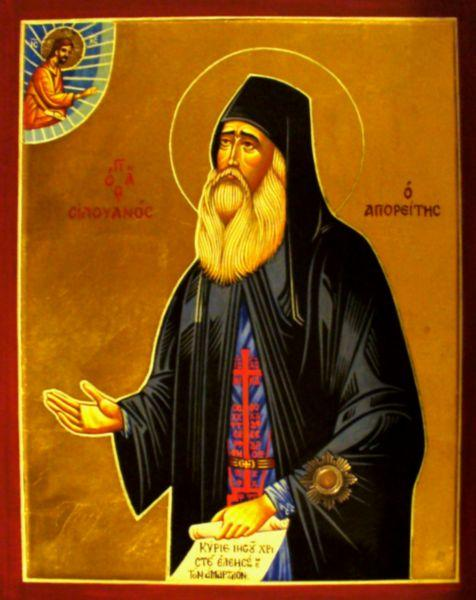 Pomenirea Sfantului Siluan Athonitul