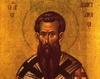 Viata Sfantului Vasile cel Mare, Arhiepiscopul Cezareei Capadociei