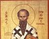 Sfantul Grigorie, arhiepiscopul Constantinopolului