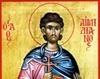 Patimirea Sfantului Mucenic Emilian de la...