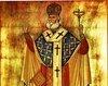 Mitropolitul Antim Ivireanu