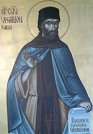 Cuviosul marturisitor Visarion Sarai
