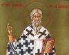 Sfantul Leontie de la Radauti