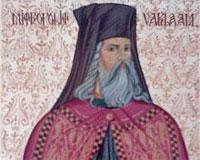 Sfantul Varlaam, parintele limbii romane literare