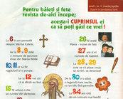 Revista Lumea credintei pentru copii, anul I, nr. 1, martie/aprilie