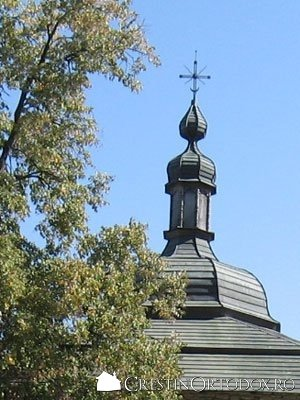 Manastirea Probota - Cruce
