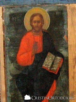 Schitul Sihla - Iisus Hristos - Icoana Imparateasca