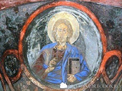 Manastirea Bogdana - Mantuitorul Hristos