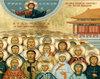 Japonia - Ortodoxie si traditie nipona