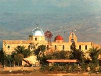 Manastirea Sfantul Gherasim de la Iordan