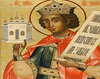 Psalmii lui Solomon - O apocrifa intertestamentara