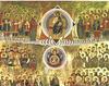 Penticostarul si spiritualitatea ortodoxa