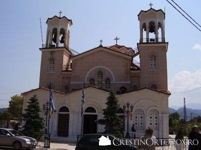 Biserica Sfantul Ioan Rusul - Evia