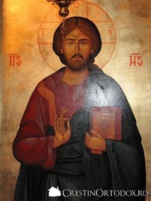 Mantuitorul Iisus Hristos - Icoana Imparateasca