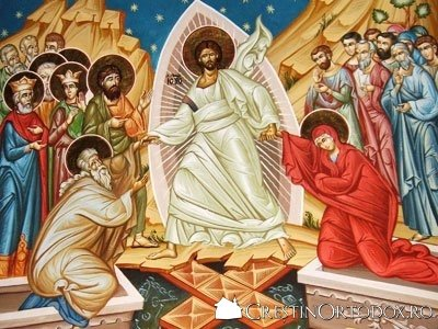 Paraclisul Manastirii Sfantul Gheorghe - Invierea Domnului