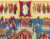 Sfintii Apusului