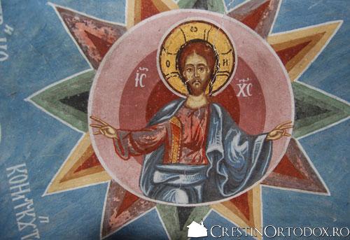 Manastirea Valea Manastirii - Hristos