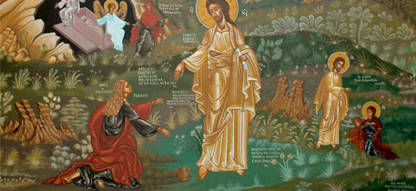 Sfanta Maria Magdalena