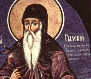 Sfantul Ioan de Rila - ocrotitorul Bulgariei