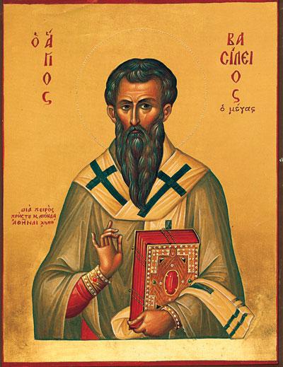 Despre realismul teologiei si slujirii Sfantului Vasile cel Mare