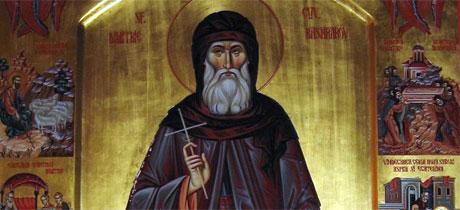 Sfantul Dimitrie Basarabov