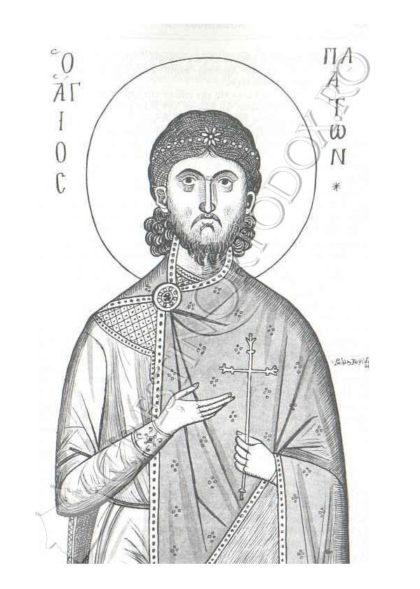 Sfantul Platon