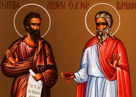 Sfantul Proroc Avdie