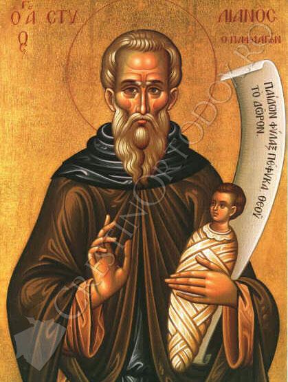 Rugaciune catre Sfantul Stelian, ocrotitorul copiilor si al mamelor