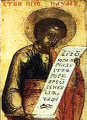 Sfantul Proroc Naum, Cuviosul Filaret Milostivul
