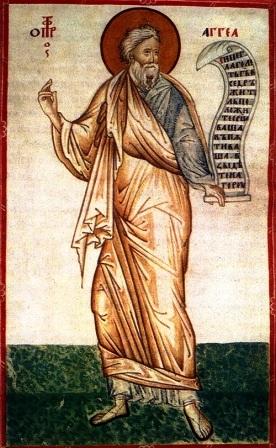 Sfantul Proroc Agheu