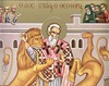 Sfantul Mucenic Ignatie Teoforul