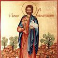 Sfantul Mucenic Temistocle