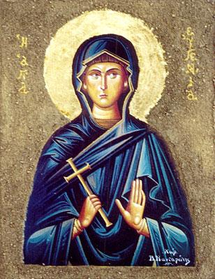 Sfanta Mucenita Evghenia - 24 decembrie
