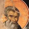 Cuviosul Teoctist