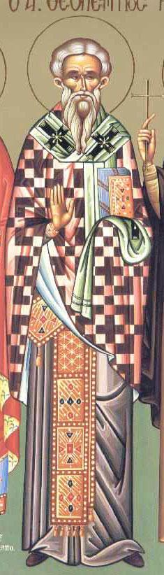 Sfantul Mucenic Teotempt