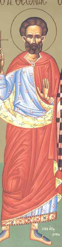Sfantul Mucenic Teona