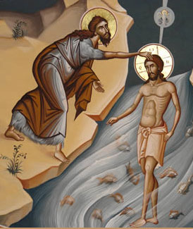 Ioan Botezatorul si baptismalii