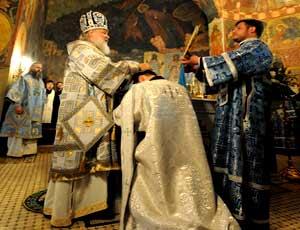 Preotul nu poate rezista numai cu vocatia