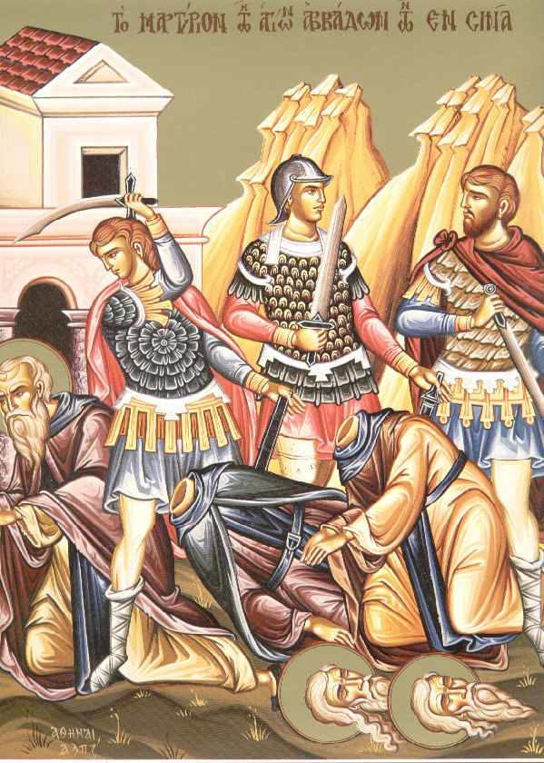 Cuviosii Parinti ucisi in Muntele Sinai si in Muntele Rait
