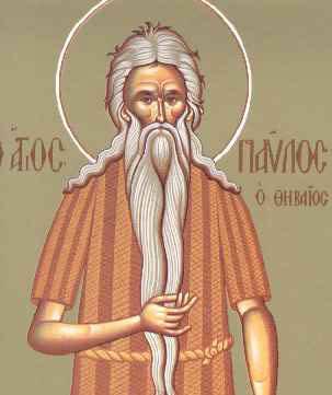 Sfantul Cuvios Pavel Tebeul