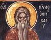 Sfantul Pavel Tebeul