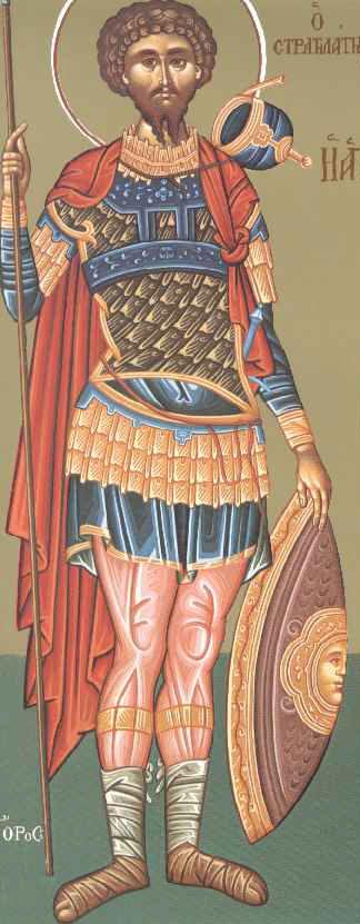 Sfantul Teodor Stratilat