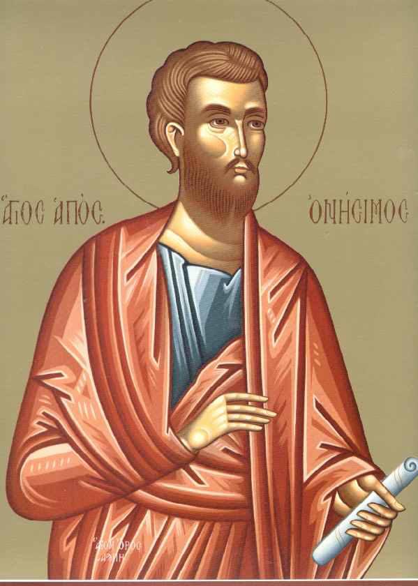 Sfantul Apostol Onisim