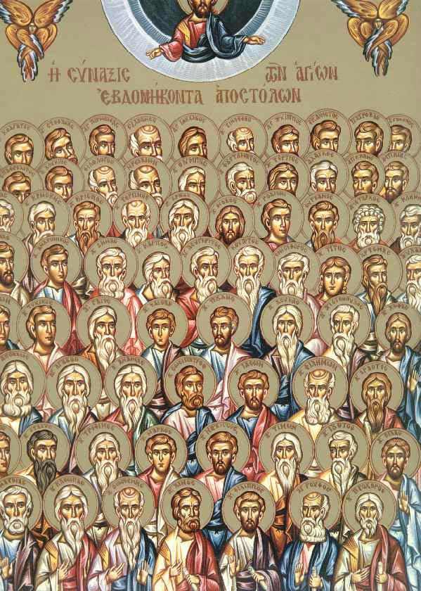 Cantare de lauda la Sfintii 70 de Apostoli