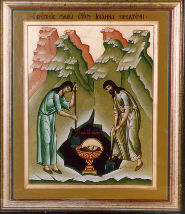 Intaia si a doua aflare a capului Sfantului Proroc Ioan Botezatorul (Harti)