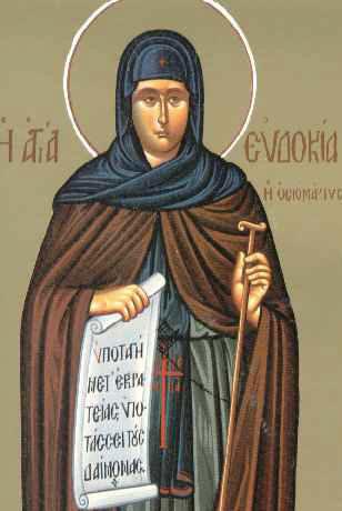 Sfanta Mucenita Evdochia (Canonul cel Mare)